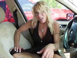 Katie. porno online latino